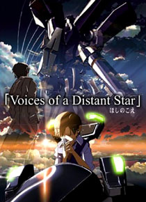 Голос далёкой звезды / Voices of a Distant Star